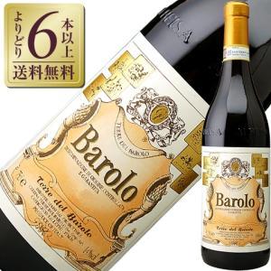 赤ワイン イタリア テッレ デル バローロ バローロ 2011 750ml wine e-felicity