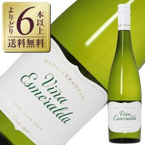 白ワイン スペイン トーレス ヴィーニャ エスメラルダ ブランコ 2020 750ml|酒類の総合専門店 フェリシティー