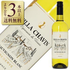 白ワイン フランス ヴィラ シャヴァン (ヴィラ シャバン) ソーヴィニヨン ブラン レゼルヴァ 2018 750ml wine|e-felicity