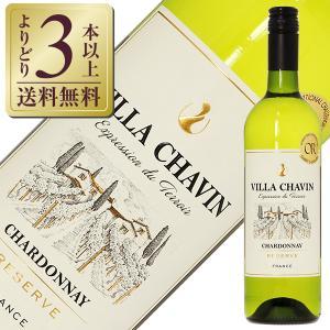 白ワイン フランス ヴィラ シャヴァン (ヴィラ シャバン) シャルドネ レゼルヴァ 2016 750ml wine|e-felicity