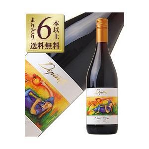 赤ワイン イタリア カンティーナ ラヴィス ディピンティ ピノ ノワール 2015 750ml wine e-felicity