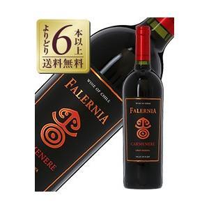 赤ワイン チリ ビーニャ(ヴィーニャ) ファレルニア カルムネール レセルバ 2015 750ml wine|e-felicity
