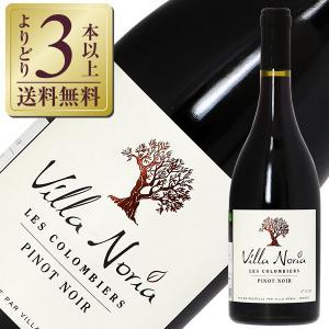 赤ワイン フランス ヴィラ ノリア グラン プレステージ ピノ ノワール オーガニックワイン 2014 750ml wine|e-felicity