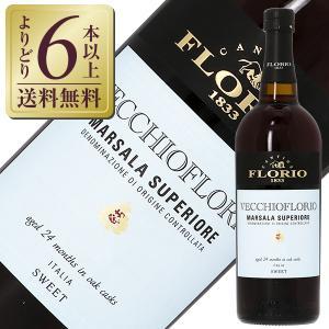 酒精強化 ワイン フローリオ マルサラ スペリオーレ ドルチェ 2017 750ml