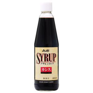 シロップ アサヒ シロップ カシス 600ml 割り材 syrup|e-felicity