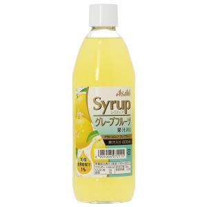 シロップ アサヒ シロップ グレープフルーツ果汁入り 600ml 割り材 syrup|e-felicity