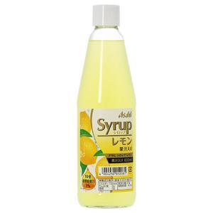 シロップ アサヒ シロップ レモン果汁入り 600ml 割り材 syrup|e-felicity