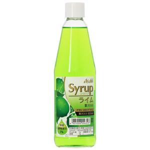 シロップ アサヒ シロップ ライム果汁入り 600ml 割り材 syrup|e-felicity
