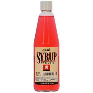 シロップ アサヒ シロップ 桃 600ml 割り材 syrup|e-felicity