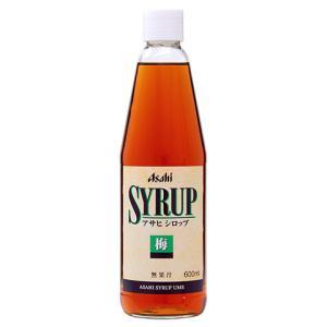 シロップ アサヒ シロップ 梅 600ml 割り材 syrup|e-felicity