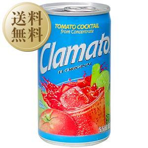 ジュース モッツ クラマト トマトカクテル 1ケース(163ml×24本入り) 割り材 juice|e-felicity