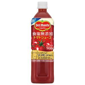 ジュース デルモンテ 食塩無添加 トマトジュース 900ml 割り材 juice|e-felicity