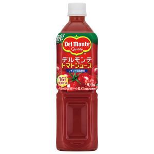ジュース デルモンテ トマトジュース(有塩) 900ml 割り材 juice|e-felicity