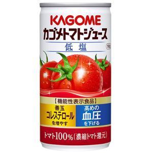 ジュース カゴメ トマトジュース 低塩(ストレート) 190g 60本(2ケース)まで1梱包可能 割り材 juice|e-felicity