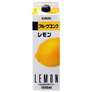 シロップ キリン フルーツコンク レモン 1000ml(1L) 割り材 syrup|e-felicity