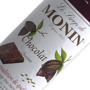モナン シロップ チョコレート 700ml