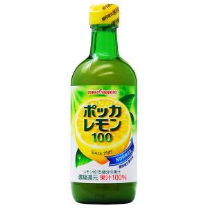 割り材 ポッカ レモン100 450ml 24本...の商品画像