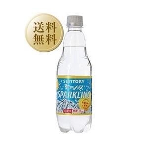 炭酸水 サントリー 南アルプスの天然水 スパークリング レモン ペットボトル 500ml×48本(2ケース) 割り材 ソーダ 包装不可 他商品と同梱不可