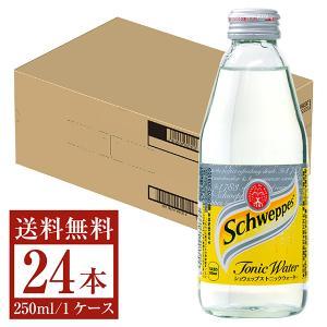 炭酸水 シュウェップス トニックウォーター 250ml 2ケース(48本)まで1梱包可能 西濃運輸 出荷不可 割り材 ソーダ soda|e-felicity
