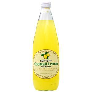 シロップ サントリー カクテル レモン 780ml 割り材 syrup|e-felicity