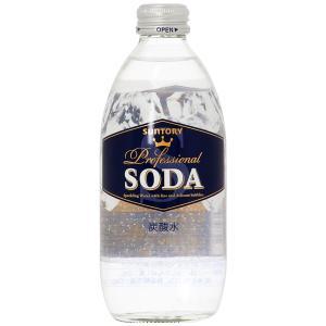 炭酸水 サントリーソーダ 瓶 350ml 48本まで1梱包 西濃運輸 出荷不可 割り材 ソーダ soda|e-felicity