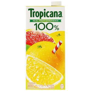 ジュース トロピカーナ100%ジュース グレープフルーツ 1000ml(1L) 18本まで1梱包可能 割り材 juice|e-felicity