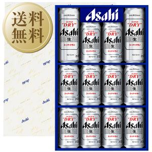 お歳暮 御歳暮 ビール ギフト 2017 アサヒ スーパードライ 缶ビールセット AS-3N しっかりフル包装+短冊のし beer giftの商品画像
