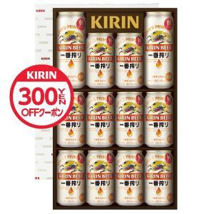 ビール ギフト キリン 一番搾り生ビールセット K-IS3 しっかりフル包装+短冊のし お中元 お歳...