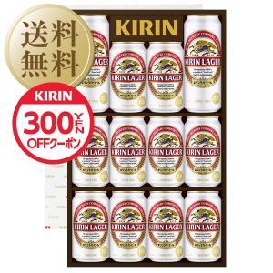 ビール ギフト 2017 送料無料 プレゼント ビール ギフ...