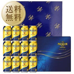 ビール ギフト 2017 送料無料 サントリー ザ プレミアム モルツ ビールセット プレモル BPC3N しっかりフル包装+短冊のし beer gift