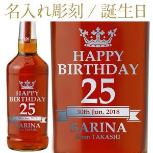 彫刻 名入れ ウイスキー ワイルドターキー 8年 50度 正規 700ml バーボン フルラベル 誕...