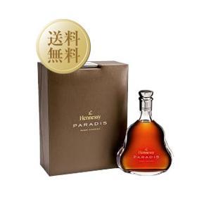 ブランデー コニャック ヘネシー パラディー 40度 並行 箱付 700ml 洋酒 whisky|e-felicity