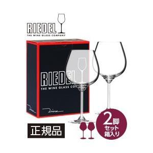 ワイングラス リーデル ワイン ピノ ノワール/ネッビオーロ...