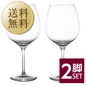 ワイングラス ショット ツヴィーゼル コングレッソ ブルゴーニュ 品番:113773 2脚セット 赤...