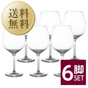 ワイングラス ショット ツヴィーゼル コングレッソ ブルゴーニュ 品番:113773 6脚セット 赤...