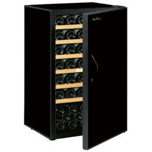 ワインセラー アルテビノ 家庭用ワインセラー 98本用収納 FP06 wine cellar|e-felicity