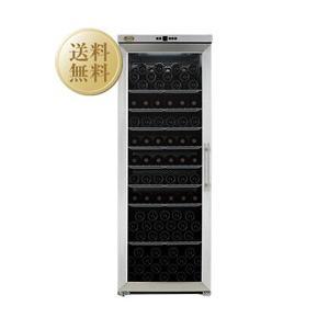 ワインセラー シャンブレア 家庭用ワインセラー 160本用収納 シャンブレア プレミアム 160 wine cellar|e-felicity