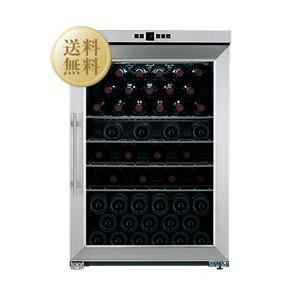 ワインセラー シャンブレア 家庭用ワインセラー 60本用収納 シャンブレア プレミアム 60 wine cellar|e-felicity