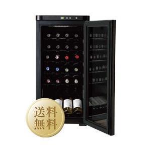 ワインセラー デンソー 家庭用ワインセラー レギュラーボトル24本収納可能 本体カラー:ブラック 10営業日以降の配送となります。 wine cellar|e-felicity