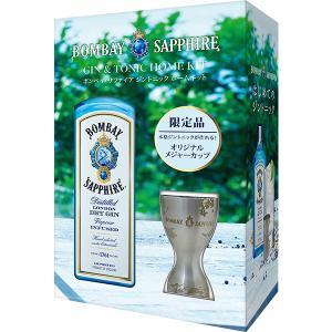 ジン ボンベイ サファイア メジャーカップ付き 正規 47度 750ml スピリッツ 6本まで1梱包...
