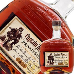 ラム キャプテンモルガン プライベートストック ラム 40度 並行 1000ml スピリッツ rum 包装不可|e-felicity