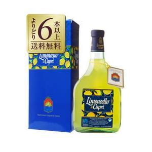 リキュール リモンチェッロ ディ カプリ 32度 箱付 700ml liqueur|e-felicity