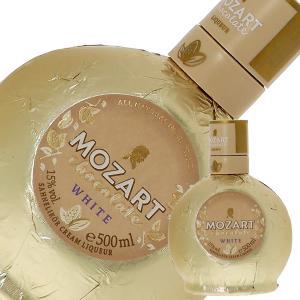 リキュール モーツァルト ホワイト チョコレートクリーム 15度 正規 500ml liqueur ...