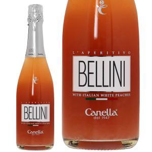 スパークリングワイン フランス カネッラ ベリーニ 正規 750ml sparkling wine e-felicity