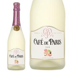 スパークリングワイン フランス カフェ ド パリ ライチ 正規 750ml sparkling wine e-felicity