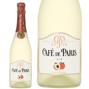 スパークリングワイン フランス カフェ ド パリ ピーチ 正規 750ml sparkling wine e-felicity