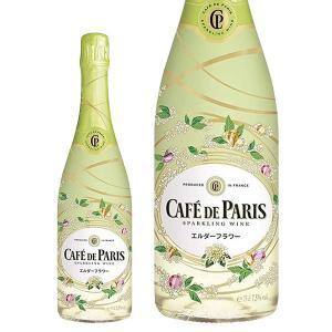 スパークリングワイン フランス カフェ ド パリ ブラン ド フルーツ パリの雪 正規 750ml sparkling wine e-felicity