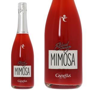スパークリングワイン フランス カネッラ ミモザ ブラッドオレンジ 正規 750ml sparkling wine e-felicity