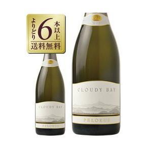 スパークリングワイン ニュージーランド クラウディ ベイ ペロリュス 750ml sparkling wine|e-felicity