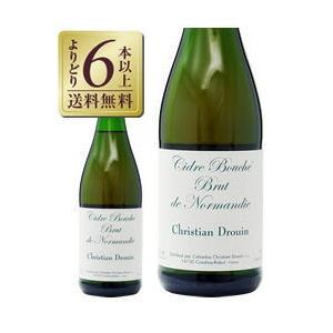 スパークリングワイン フランス クール ド リヨン シードル ブリュット 正規 750ml sparkling wine e-felicity